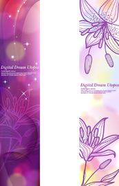 Shiny Purple Brochure Template with Lily