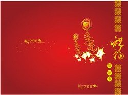 New Year Card Design Vector Materia