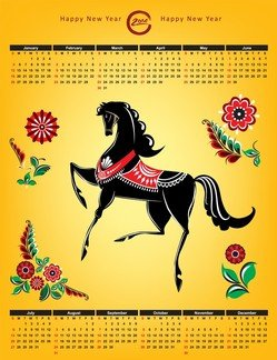 Calendar 2014 Whit Horse And Flower