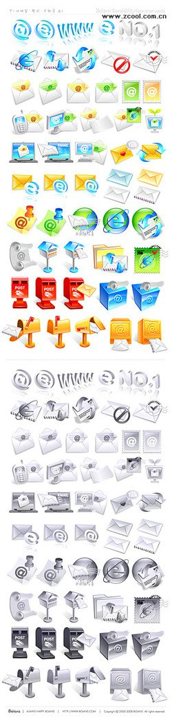 E-mail icon vector material subject