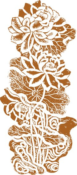 Classical traditional lotus pattern