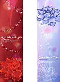 Shiny Creative 2 Brochure Templates with Lotus